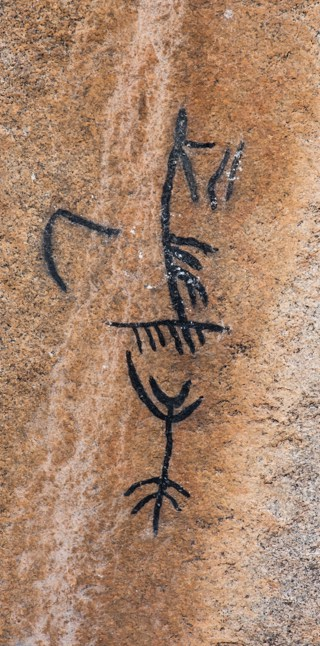 Pictograph on Morteros Trail